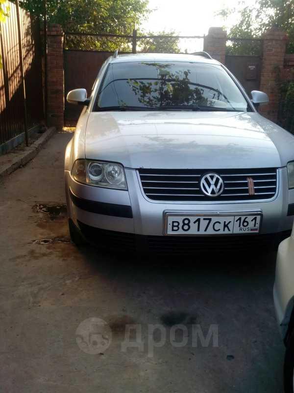 Volkswagen Passat, 2004 год, 255 000 руб.