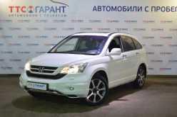 Уфа CR-V 2012
