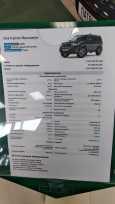 УАЗ Патриот, 2018 год, 1 093 900 руб.