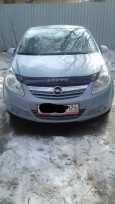 Opel Corsa, 2008 год, 220 000 руб.