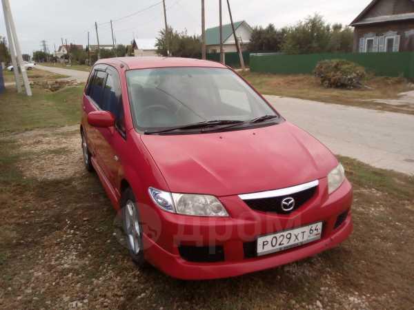 Mazda Premacy, 2004 год, 195 000 руб.