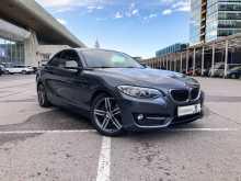 Москва BMW 2-Series 2014