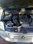 Honda Stream, 2001 год, 330 000 руб.