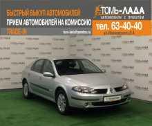 Томск Laguna 2005