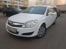 Краснодар Astra 2011