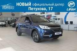 Новосибирск X60 2018