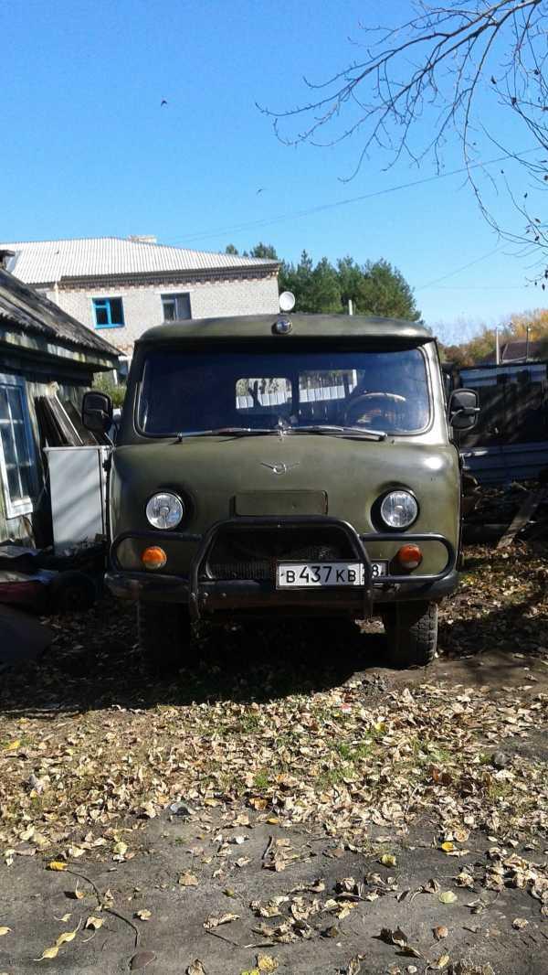 УАЗ Буханка, 1994 год, 165 000 руб.