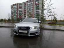 Челябинск S8 2007