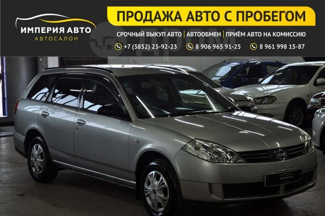 Nissan Wingroad, 2002 год, 219 000 руб.