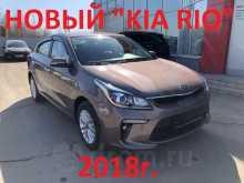 Kia Rio, 2018 г., Владивосток