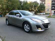 Омск Mazda Mazda3 2011