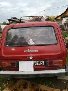 Новосибирск 4x4 2121 Нива 1983
