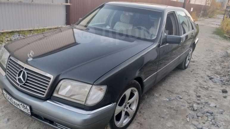 Mercedes-Benz S-Class, 1994 год, 320 000 руб.