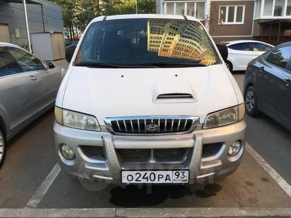 Hyundai Starex, 2004 год, 460 000 руб.
