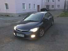 Карпинск Civic 2008