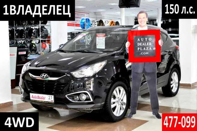 Hyundai ix35, 2012 год, 919 000 руб.