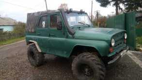 Новокузнецк 469 1997