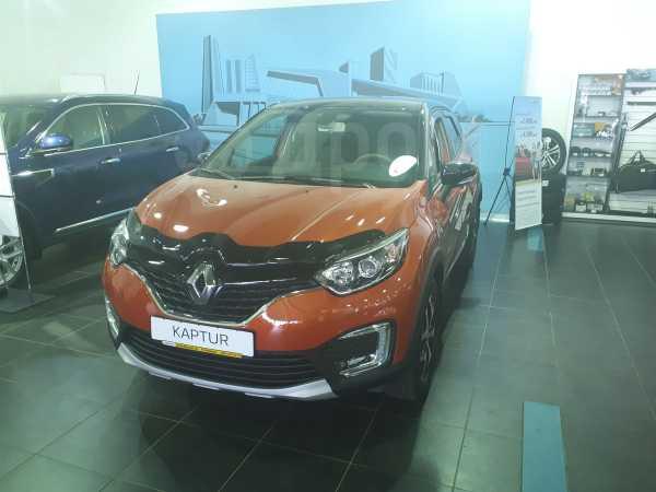 Renault Kaptur, 2018 год, 1 051 988 руб.