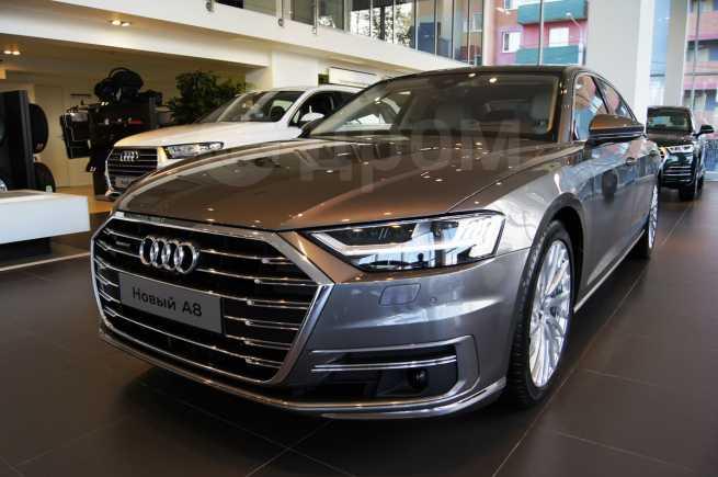 Audi A8, 2018 год, 9 811 000 руб.