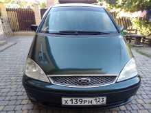 Ford Galaxy, 2004 г., Краснодар