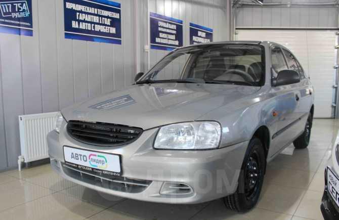 Hyundai Accent, 2008 год, 309 900 руб.