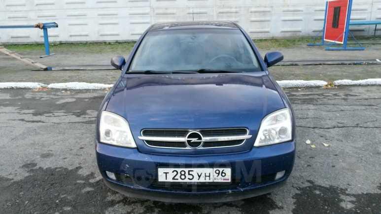 Opel Vectra, 2005 год, 230 000 руб.