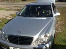 Абакан S-Class 2003