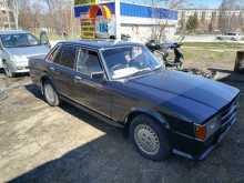 Бердск Cressida 1983