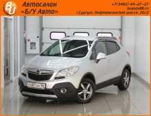 Сургут Opel Mokka 2013