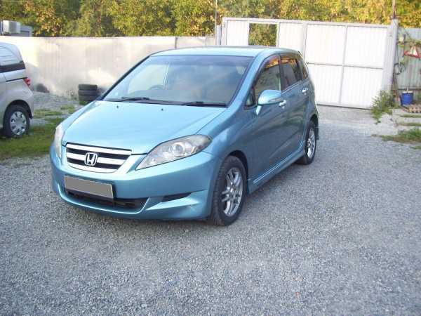 Honda Edix, 2004 год, 405 000 руб.
