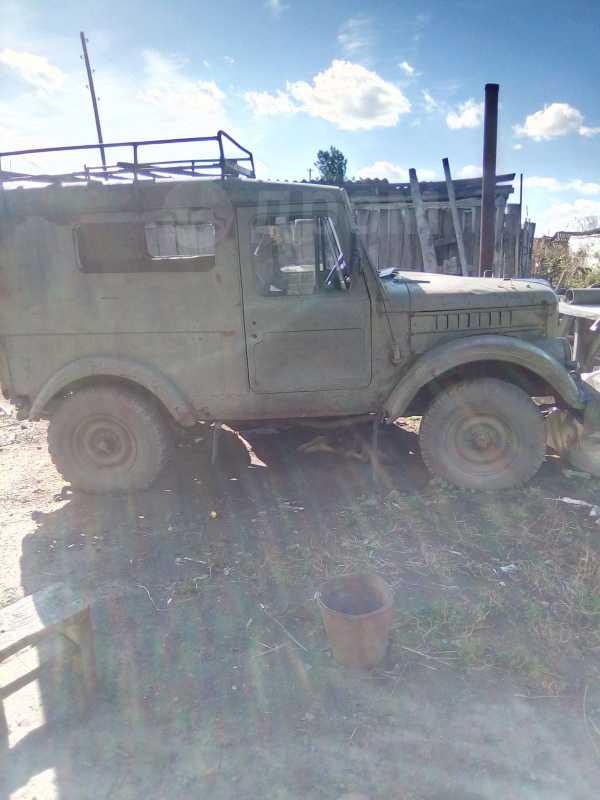 ГАЗ 69, 1969 год, 20 000 руб.