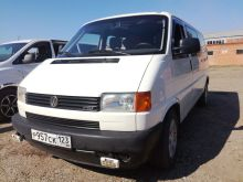 Армавир Transporter 1998