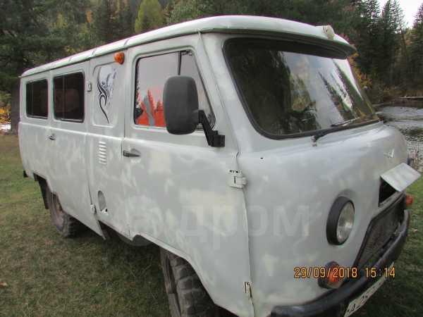 УАЗ Буханка, 1996 год, 150 000 руб.