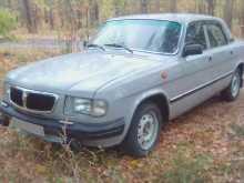 ГАЗ 3110 Волга, 1998 г., Челябинск