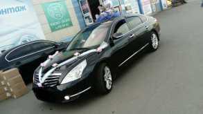 Курган Nissan Teana 2008