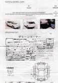Toyota Estima, 2009 год, 1 050 000 руб.