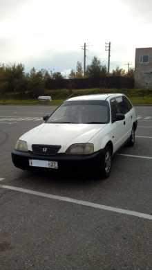 Хабаровск Partner 2000