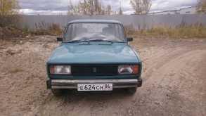 Сургут 2104 2003