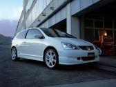 Honda Civic Type R EP