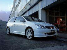 Honda Civic Type R рестайлинг 2003, хэтчбек 3 дв., 2 поколение, EP