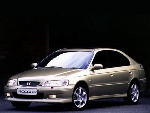 Honda Accord 1999 - 2000