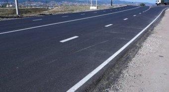 После реконструкции дорогу заасфальтируют.