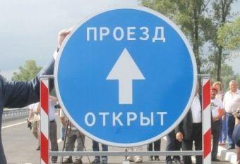 Ремонт труб под путепроводом на улице Лермонтова завершен.