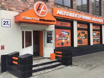 В честь открытия магазина АвтоАзарт в г. Екатеринбург акция — Кэшбэк 10%
