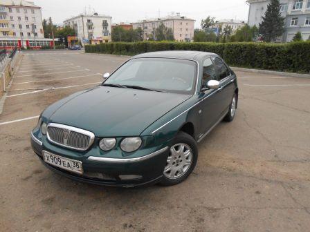 Rover 75 2000 - отзыв владельца