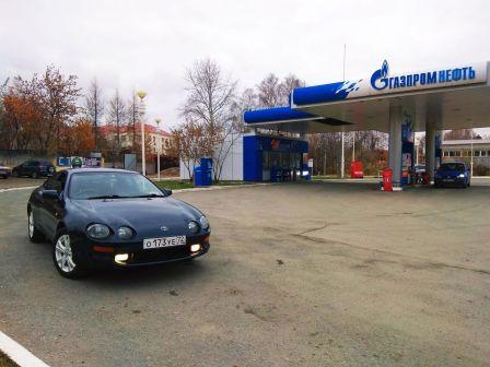 Toyota Celica 1993 - отзыв владельца