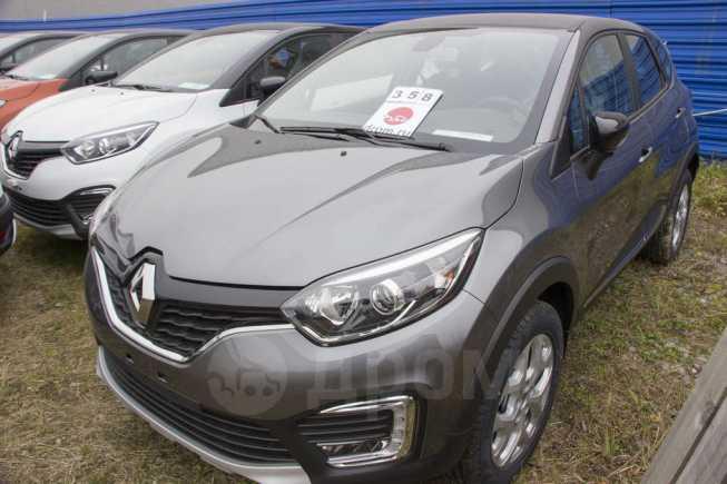 Renault Kaptur, 2018 год, 1 048 970 руб.