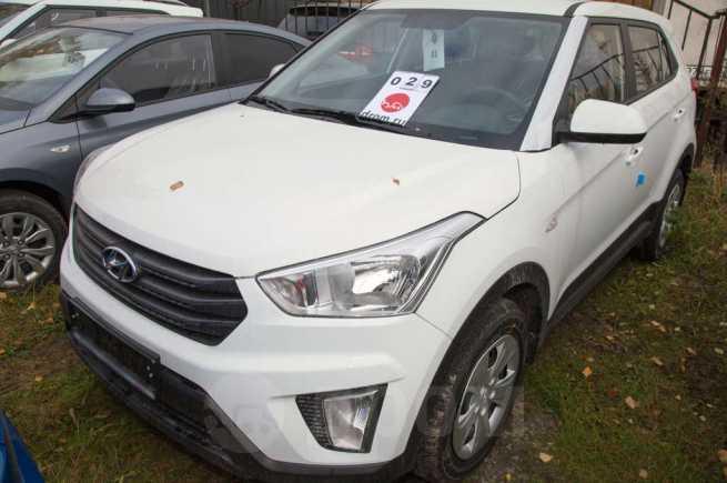 Hyundai Creta, 2018 год, 1 069 550 руб.