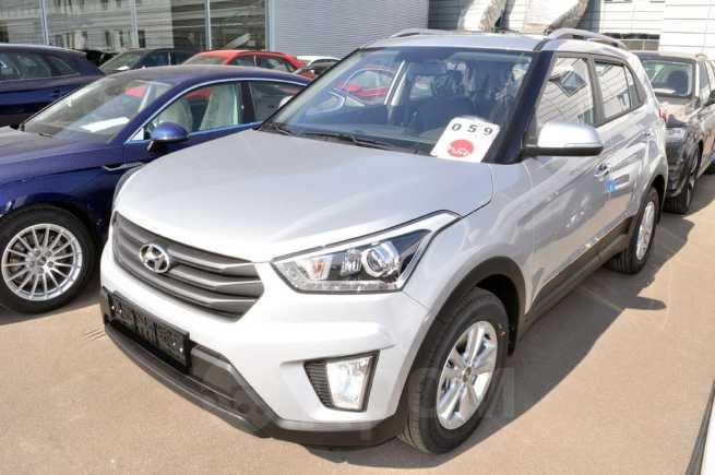 Hyundai Creta, 2018 год, 1 313 900 руб.