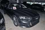 Audi A8. СЕРЫЙ, ПЕРЛАМУТР (DAYTONA GREY) (6Y6Y)